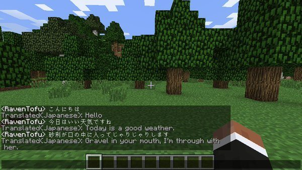 Real Time Chat Translation Mod for Minecraft 1