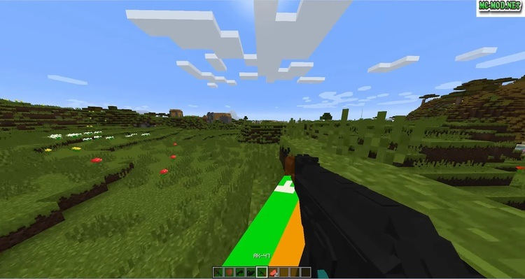 Vic's Modern Warfare Mod 1 12 2/1 11 2 (I want all that weapons