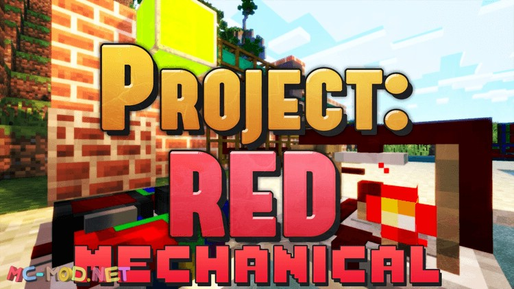 Project Red – Mechanical mod for minecraft logo