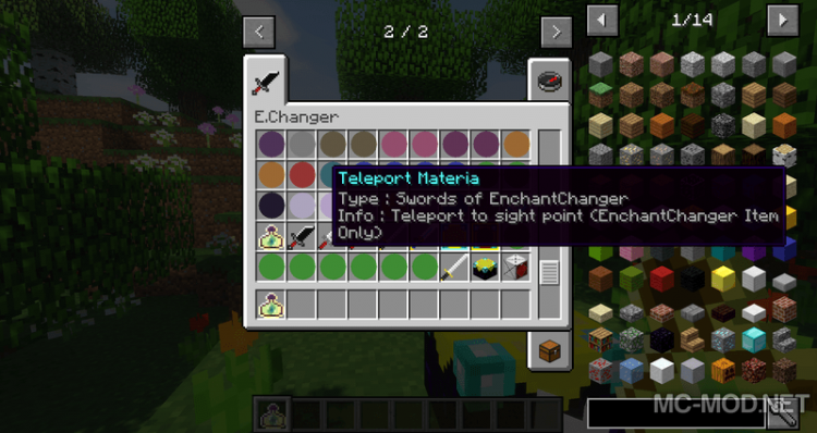 Enchant Changer mod for minecraft 11