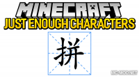 Just Enough Characters mod for minecraft logo