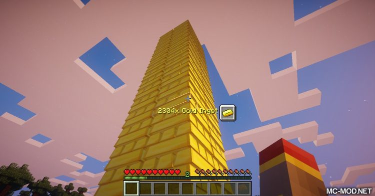 Stackable mod for Minecraft (5)