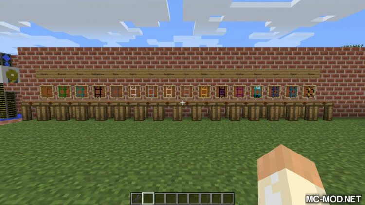 Buildcraft Core mod for minecraft 07