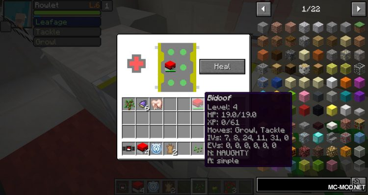 Pokecube AIO mod for minecraft 16