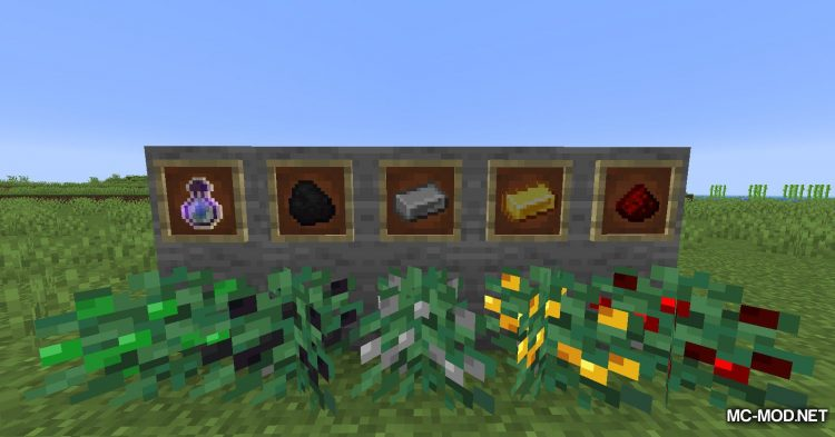 Metal Bushes mod for Minecraft (9)