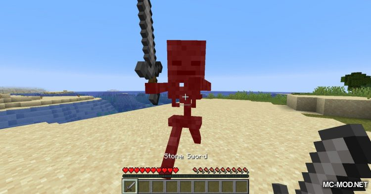 Edible Nether Wart mod for Minecraft (9)
