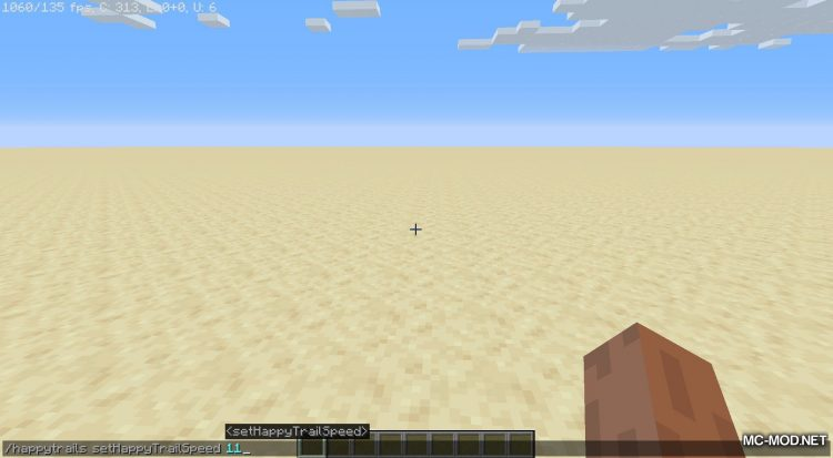 Happy Trails mod for Minecraft (12)