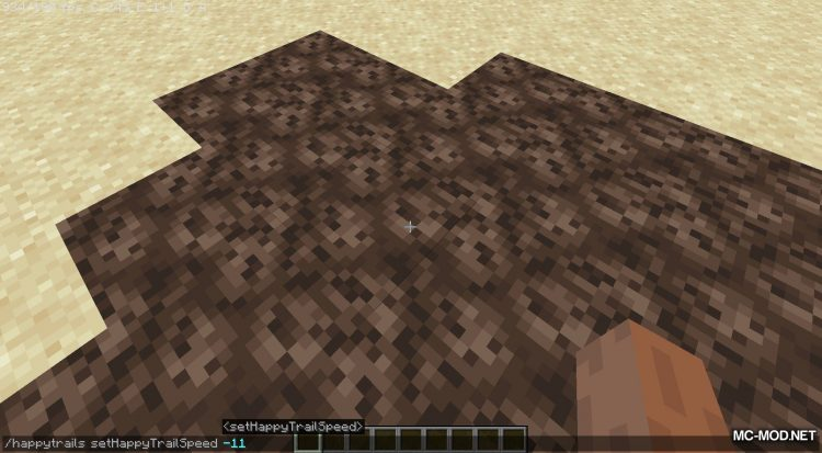 Happy Trails mod for Minecraft (13)