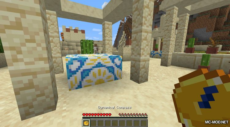 Recipes Library mod for Minecraft (11)