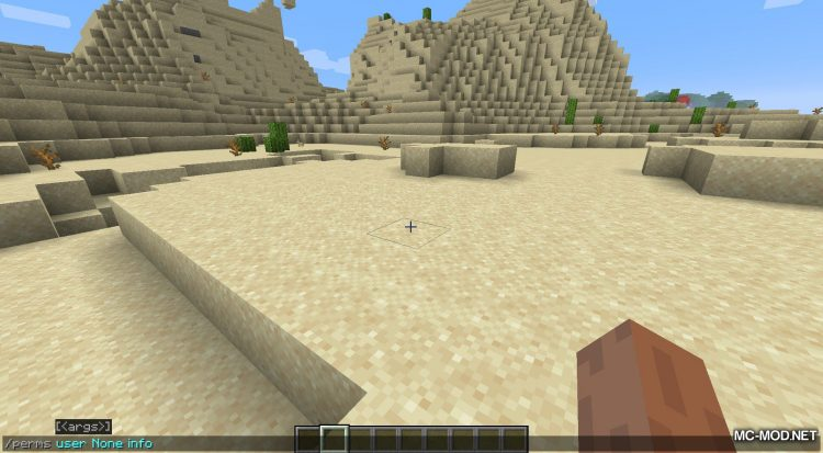Cyber Permission mod for Minecraft (6)