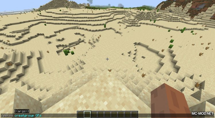 Cyber Permission mod for Minecraft (8)