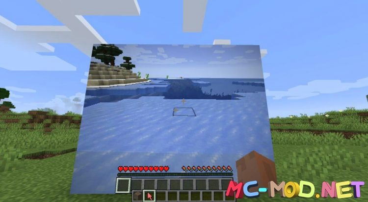 Project Inception mod for Minecraft (9)NEW