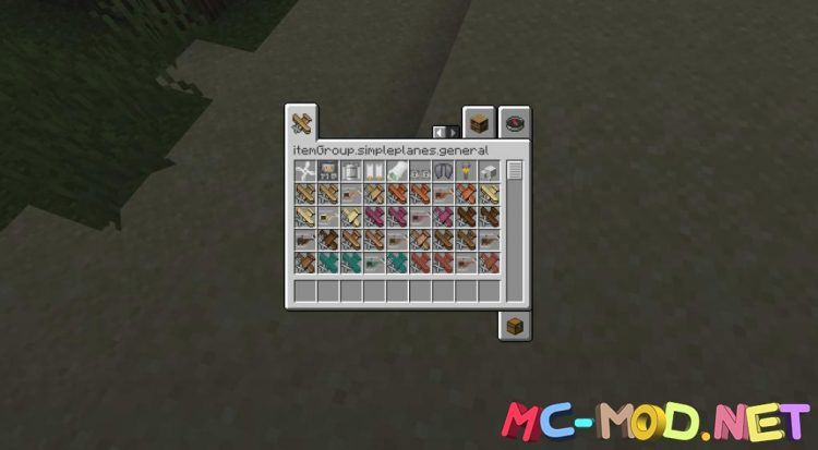Simple Planes mod for Minecraft (15)_compressed