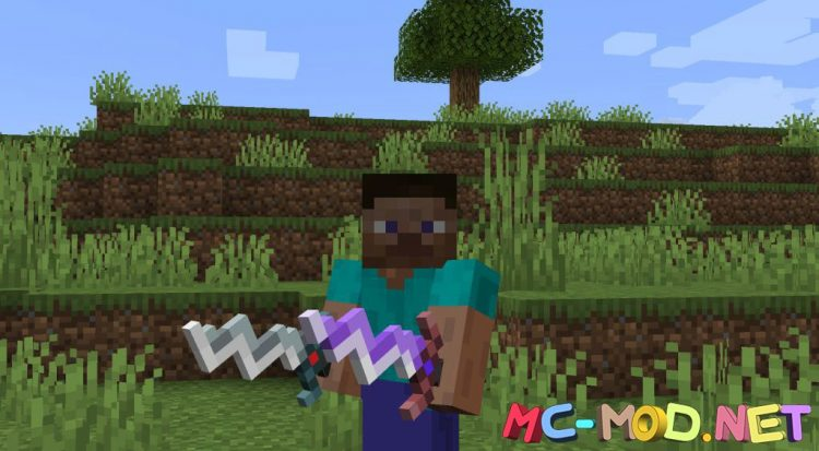 MC Dungeons Weapons mod for Minecraft (10)_compressed