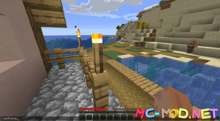 QuickHomes mod for Minecraft (4)_compressed