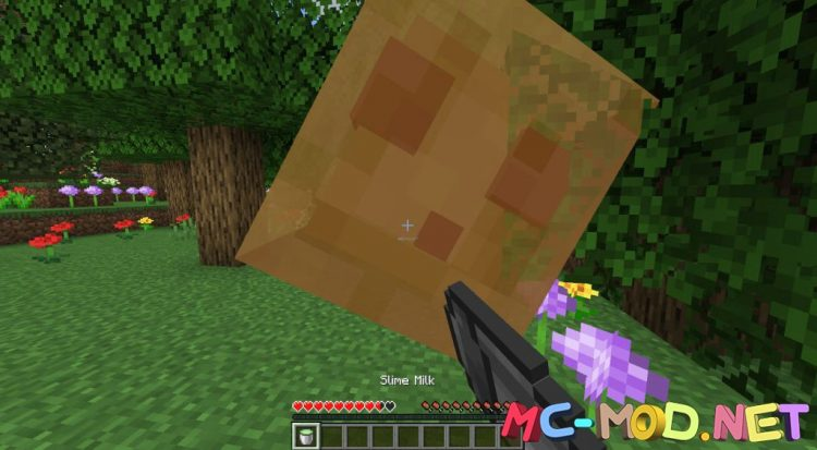Mystery Milk mod for Minecraft (6)_compressed